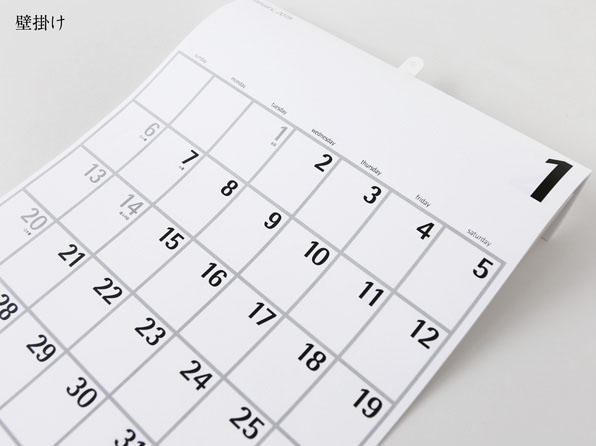 2019年版 カレンダー 壁掛け 卓上 の販売 印刷を承ります 企業向け